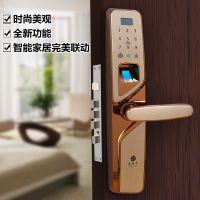豪力士I2016F指纹锁 家用防盗门智能锁密码锁电子锁手机感应刷卡智能锁