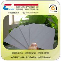 【创新佳】高频银行卡信用卡防盗刷卡 定制印刷RFID屏蔽模块卡