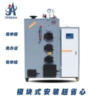 聚能锅炉 立式0.8t全自动生物质蒸汽发生器低压 80公斤蒸汽机环保锅炉LHG0.08-0.7S