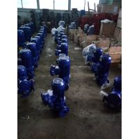立式单级管道泵 FLG100-250 37KW 山东青岛众度泵业 铸铁