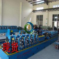 现货二手不锈钢焊管机组304饮用不锈钢水管专用制管机不锈钢焊管机