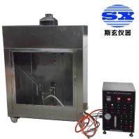上海斯玄S8315X汽车电线燃烧试验箱