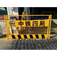 供应建筑基坑防护 电梯井警示安全围栏电梯门 工地临边防护安全网