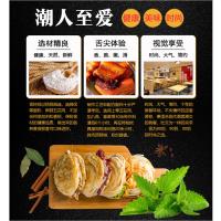 学习正宗的陕西肉夹馍凉皮米线酸辣粉砂锅小技术培训