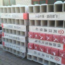 水利通讯管道警示桩 PVC通讯光缆警示柱 红白警示桩现货供应
