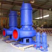无堵塞污水泵 80WQ45-15-3排污泵 潜水电泵QW污物潜水泵