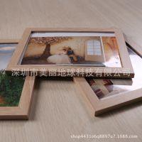 7寸合相框照片墙相片墙长形相框墙创意婚纱照组相框组合大小客厅
