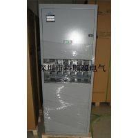 供应艾默生PS48600-3B/2900智能高频开关电源