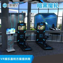 vr游戏设备生产商 大型文旅项目 深圳哪里有vr体验店