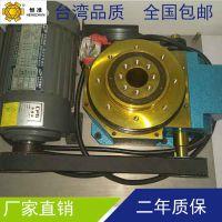 东莞恒准80DT凸轮分割器机床加工德士分度器15年研发二年保修