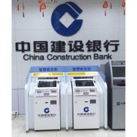 银行大堂智慧柜员机机具营业亭自助柜员机外包机罩产品定制设计制造