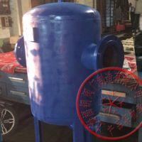 SQ蒸汽分水器-蒸汽汽水分离器之蒸汽分水器