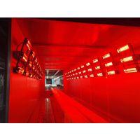 广州挂臂式JONRARE红外线烤漆灯|6KW|JR-GB6|挂壁|军瑞牌