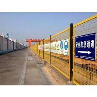 广东省hysw电梯井口防护门 建筑工地安全防护网-801