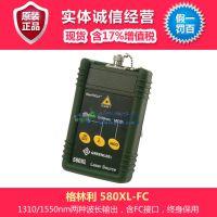 美国格林利 580XL-FC型激光光源含FC接口