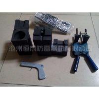 恒泰放热焊接模具和石墨模具夹的组成