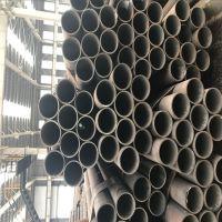 天津大无缝45#无缝钢管 厚壁无缝钢管厂家报价 小口径精密钢管批发零售