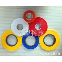 天津专业销售优质聚四氟乙烯薄膜未聚四氟乙烯电缆绕包带 天塑科技