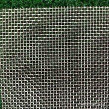 盐城5-12目镀锌轧花网厂家&60丝金属编织网劲爆来袭