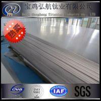 阳极专用TA1钛板,现货供应,电镀设备,铜回收设备专用,折弯不断裂,现货