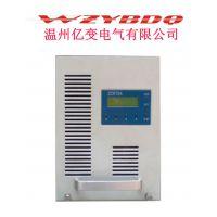 高频充电模块ZCK10A维修及销售电源模块ZCK10A