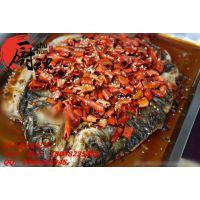 专业重庆烤鱼涮菜技术培训