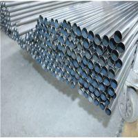 东莞不锈钢管厂家不锈钢毛细管加工 直径5mm到28mm管弯管切割加工