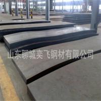 现货 库存Q345C低合金中板 热轧耐低温中板 Q345C高强度钢板