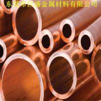 冷却塔、冷凝器用磷铜管,高传热磷铜管