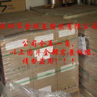 SABIC代理商 EFR95 黑色无卤阻燃PC薄膜