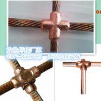 降阻剂焊接使用方法 放热焊粉厂家材质 15720485787