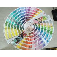 [工厂直销]/余氏低价走量/TPX纺织色卡