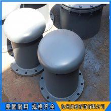 碳钢呼吸人孔 碳钢阻火呼吸人孔厂家 齐鑫