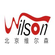 北京维尔森科技发展有限公司