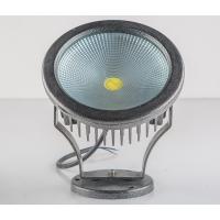 粤耀照明供应压铸铝10W20W30W50W射灯投光灯户外防水照明亮化灯具