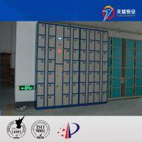 天瑞恒安 TRH-KL-95 智能柜生产厂家,专业做智能柜公司