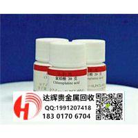 http://himg.china.cn/1/4_801_236090_400_321.jpg