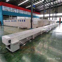 不锈钢链板挡板爬坡输送机 板链运输传送流水线 自动化输送设备 德隆非标定制