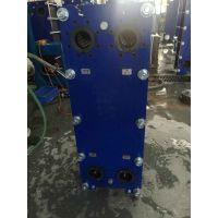 德国GEA换热器 型号VT20 板片可选材质:304、316L、904、钛、SMo254 、镍