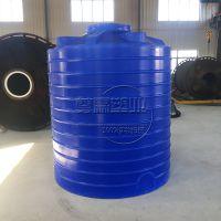 绍兴 供应5吨塑料水箱 滚塑PE水箱 塑料储罐