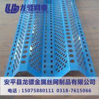 防风抑尘挡墙 铁板冲孔网 金属防尘网设计