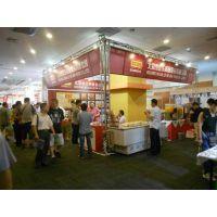 2018广州食品饮料展会|2018年广州进口食品展会