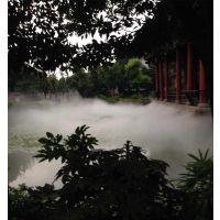运动场人工造雾景观 水雾降温价格专业厂家 案例(黄南|玉树|海南|苍南|临海|永康)