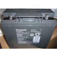 松下蓄电池LC-P1265ST官方指定供应商价格|太阳能储能专用电池