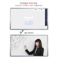 中迪会议一体机教学一体机智能会议平板触摸一体机交互式红外互动