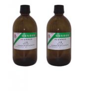 氯检测用试剂(DPD法)