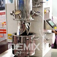 DEMIX立式捏合机(实验用)高粘度搅拌机