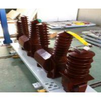 ZW7-40.5户外真空断路器 ZW32-40.5M柱上永磁断路器 陕西宇国高压电气