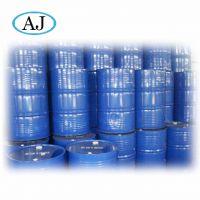 厂家现货直供 工业级 工业合成 丙三醇 甘油99.5% 质保价廉