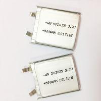 行车记录仪蓝牙耳机数码行车产品3.7V聚合物锂电池503035/500mah